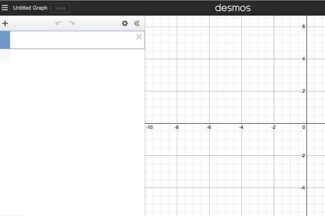 Desmos Graphing Calculator. Screenshot.