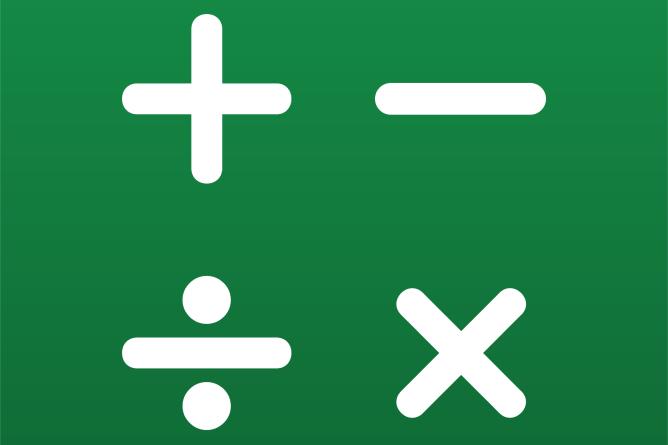 Desmos Four Function calculator logo.